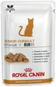 Диета Royal Canin SENIOR CONSULT STAGE 1 WET для пожилых кошек, не имеющих внешние признаки старения, 100 г