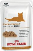 Диета Royal Canin SENIOR CONSULT STAGE 2 WET для пожилых кошек, имеющих внешние признаки старения, 100 г